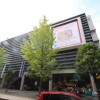 1R Apartment to Rent in Yokohama-shi Aoba-ku Shopping mall