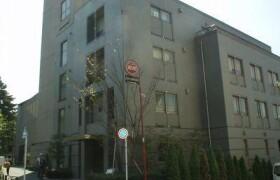 5LDK Apartment in Aobadai - Meguro-ku