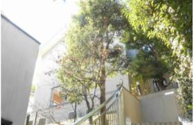 4SLDK House in Nampeidaicho - Shibuya-ku