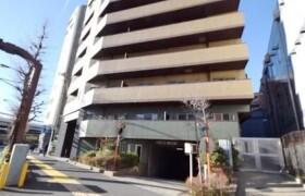 2SLDK Mansion in Otsuka - Bunkyo-ku