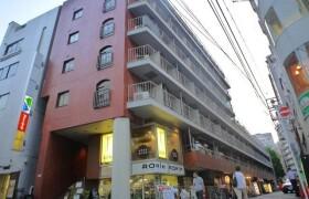 1R Mansion in Kandaogawamachi - Chiyoda-ku