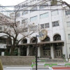 6LDK House to Buy in Bunkyo-ku Primary School