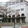 6LDK House to Buy in Bunkyo-ku Primary School