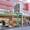 Whole Building Retail to Buy in Meguro-ku Supermarket