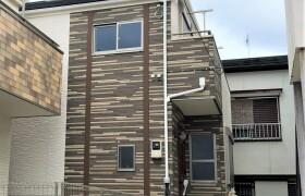 江戶川區東葛西-4LDK{building type}