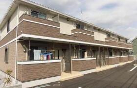 1LDK Apartment in Yanokuchi - Inagi-shi