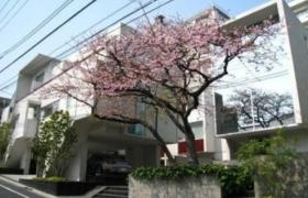 1LDK Mansion in Seijo - Setagaya-ku
