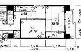 2DK {building type} in Maizuru - Fukuoka-shi Chuo-ku