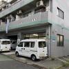 Whole Building Apartment to Buy in Shibuya-ku Entrance