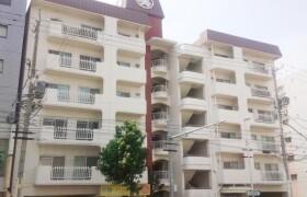 2LDK Apartment in Fujinaritori - Nagoya-shi Showa-ku