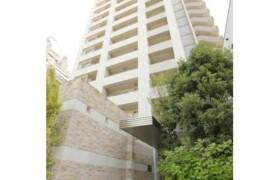 港区白金台-1LDK公寓大厦