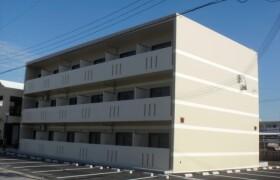 1K Mansion in Miyazato - Okinawa-shi