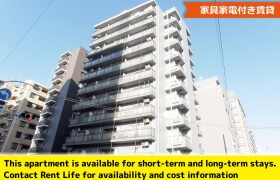 横浜市西区 - 中央 大厦式公寓 1R