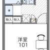1K Apartment to Rent in Sakai-shi Nishi-ku Floorplan