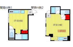 Whole Building Apartment in Yamatocho - Itabashi-ku