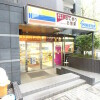 1K Apartment to Rent in Yokohama-shi Kohoku-ku Convenience Store