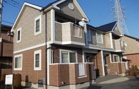 3LDK Apartment in Tajima - Odawara-shi