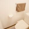 1DK Apartment to Rent in Sapporo-shi Chuo-ku Toilet