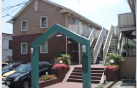 3DK Mansion in Nagatsuta - Yokohama-shi Midori-ku
