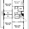 3DK Apartment to Rent in Yokohama-shi Seya-ku Floorplan