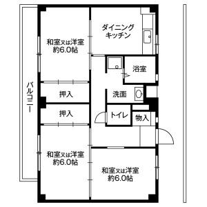 3DK Mansion in Zembucho - Yokohama-shi Asahi-ku Floorplan