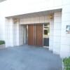 在新宿区内租赁1K 公寓大厦 的 门厅