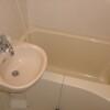 1K Apartment to Rent in Adachi-ku Bathroom