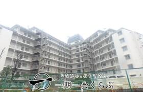 3LDK {building type} in Nishihokima - Adachi-ku