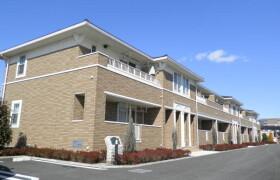 1LDK Apartment in Ichibancho - Tachikawa-shi