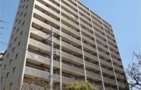 大田区大森北-1K公寓大厦