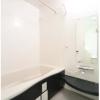 1R Apartment to Rent in Shinjuku-ku Bathroom