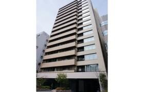2DK Apartment in Kudamminami - Chiyoda-ku