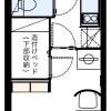 在福岡市城南区内租赁1K 公寓大厦 的 楼层布局