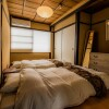 6K House to Rent in Kyoto-shi Kamigyo-ku Bedroom