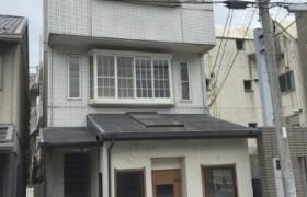 4SDK House in Nakagawacho - Kyoto-shi Sakyo-ku