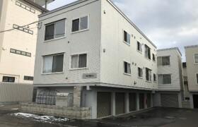 Whole Building {building type} in Kita51-johigashi - Sapporo-shi Higashi-ku