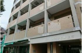 3DK Mansion in Setagaya - Setagaya-ku
