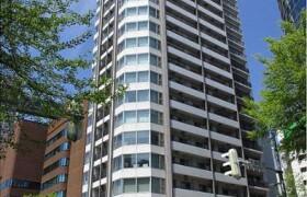2LDK Apartment in Odorinishi(1-19-chome) - Sapporo-shi Chuo-ku