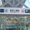 1SLDK Apartment to Buy in Minato-ku Train Station