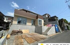 5LDK {building type} in Hijirigaoka - Tama-shi