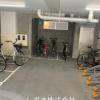 Whole Building Apartment to Buy in Osaka-shi Nishinari-ku Parking