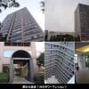 在横濱市神奈川區購買2LDK 公寓大廈的房產 戶外