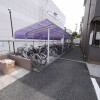 1K Apartment to Rent in Hachioji-shi Shared Facility