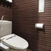 1LDK Apartment to Rent in Kobe-shi Chuo-ku Toilet