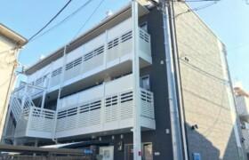 1K Mansion in Nishishinagawa - Shinagawa-ku
