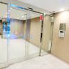 2DK Apartment to Buy in Shibuya-ku Entrance