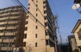 2DK Apartment in Futago - Kawasaki-shi Takatsu-ku
