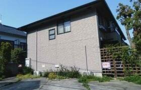 3LDK Terrace house in Himonya - Meguro-ku