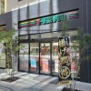 3LDK Apartment to Buy in Minato-ku Convenience Store