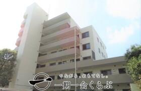 大田区久が原-2LDK{building type}